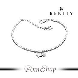 貝那堤BENITY•星夜星塵白鋼手鍊