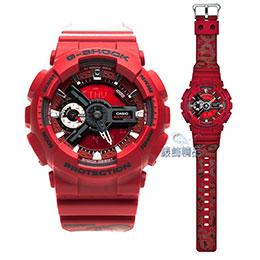 G-SHOCK縮小S系列紅玫瑰花潮流腕錶