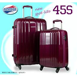 美國旅行者45S 兩件組 行李箱