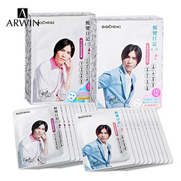 【ARWIN雅聞 / BIOCHEM倍優】 買藍銅保濕緊緻面膜30入