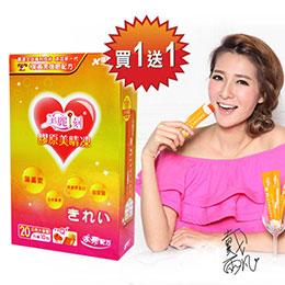 【美麗一刻】膠原美睛凍(膠原蛋白+葉黃素)水蜜桃口味_