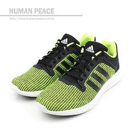 adidas fresh 2 慢跑鞋