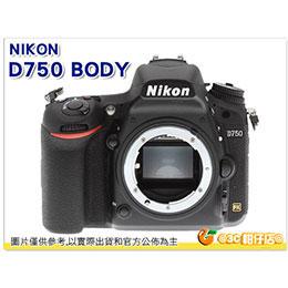 Nikon D750 BODY 公司貨