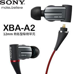SONY耳道式耳機XBA-A2