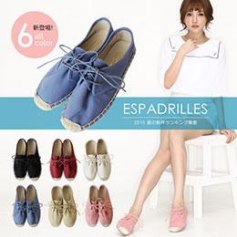 國民款-法國帆布草編鞋(8色)