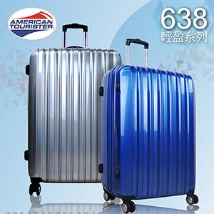 旅行用行李箱及行李袋