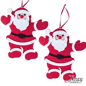 聖誕裝飾及吊飾
