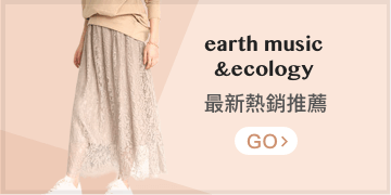 earth music &ecology