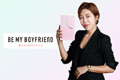 Be My Boyfriend