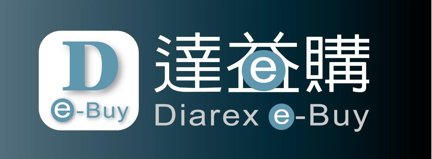 達益購Diarex