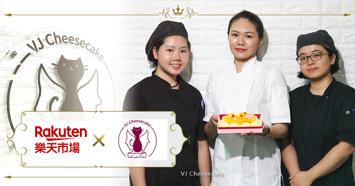 VJ Cheesecake