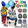 日本直送 免運 / 代購-日本製 / TURN OVER / 兒童 帆布背包 / 火車帆布背包 /  7L  / K-617 / 上學 / 郊遊 / 輕量 帆布背包 / k617 / 共四款 0