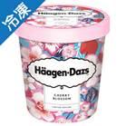 哈根達斯-櫻花冰淇淋品脫 457ML【愛買冷凍】 - 限時優惠好康折扣