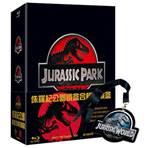 侏羅紀公園1-3限量鐵盒版藍光BD