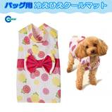 日本Marukan夏天狗貓浴衣