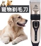 寵物安全剃毛器
