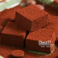 經典生巧克力