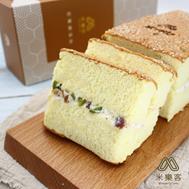 宜蘭招牌鹹蛋糕