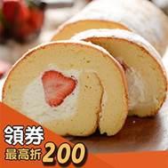 經典草莓乳酪捲