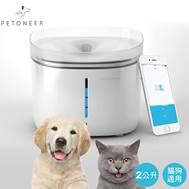 寵物智能飲水機
