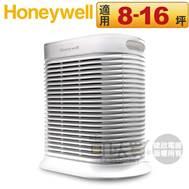 Honeywell True HEPA抗敏系列空氣清淨機