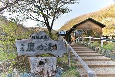 「那須溫泉」歷史悠久 自奈良時代起便廣受日本人喜愛
