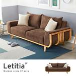 Letitia北歐風木作造型三人座沙發