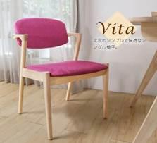 HD東稻家居Vita維塔北歐風簡約餐椅