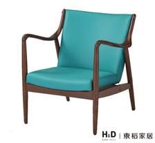 HD東稻家居胡桃木休閒椅