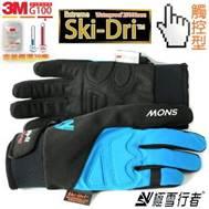 世界趣戶外用品防水防滑觸控手套