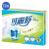 可麗舒 除臭抽取式衛生紙(100抽*72包)