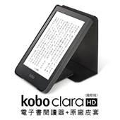 Kobo clara HD [國際版]