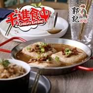 麻辣手工豆腐