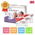 3M 可水洗舒暖四季被(6x7)+標準型防蹣枕心2入 0