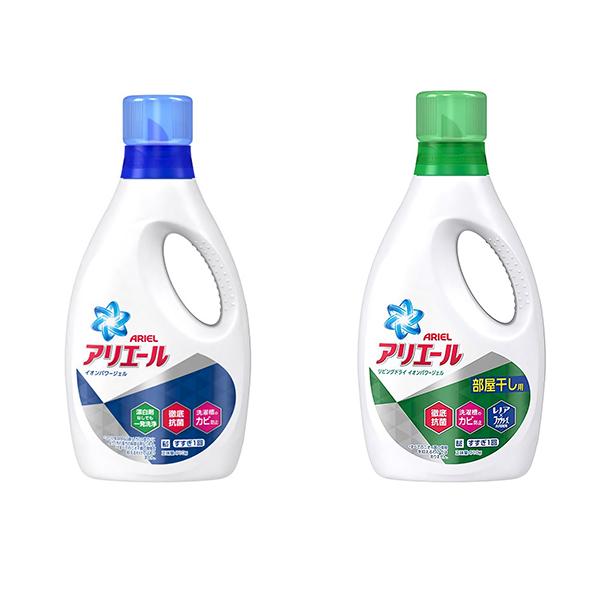 日本 P&G Ariel除臭抗菌洗衣精