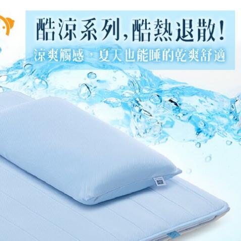 airweave酷涼枕套
