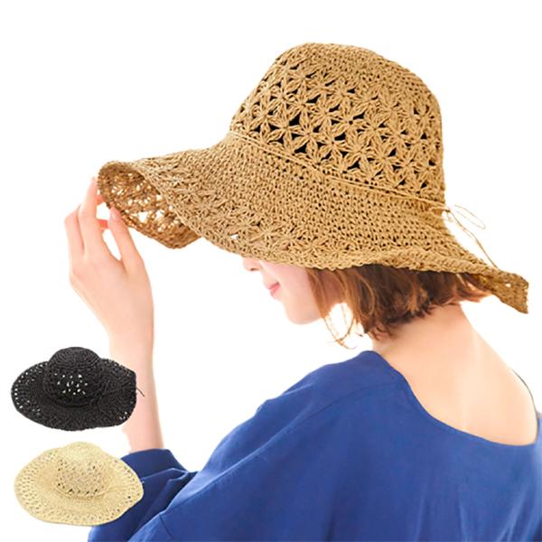 日式編織遮陽帽