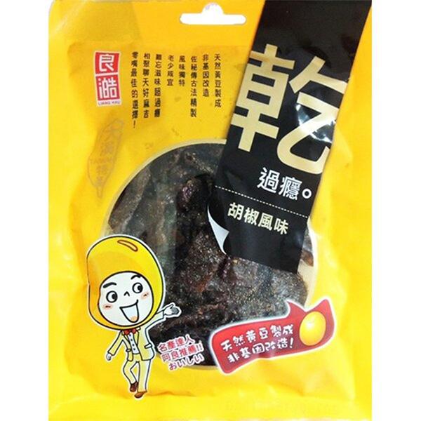 乾過癮豆乾系列-黑胡椒風味