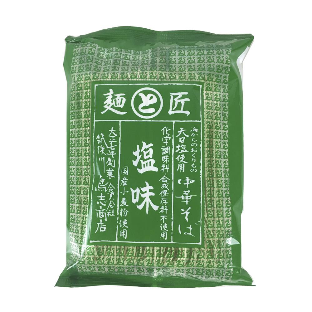 鳥志商店 博多手工製麵