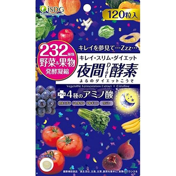 日本 ISDG 醫食同源夜間酵素