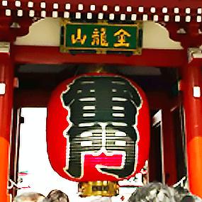 日本飯店住宿推薦:淺草