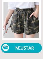 MIUSTAR