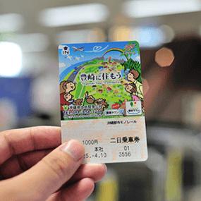 日本自由行必買交通地鐵/PASS票券