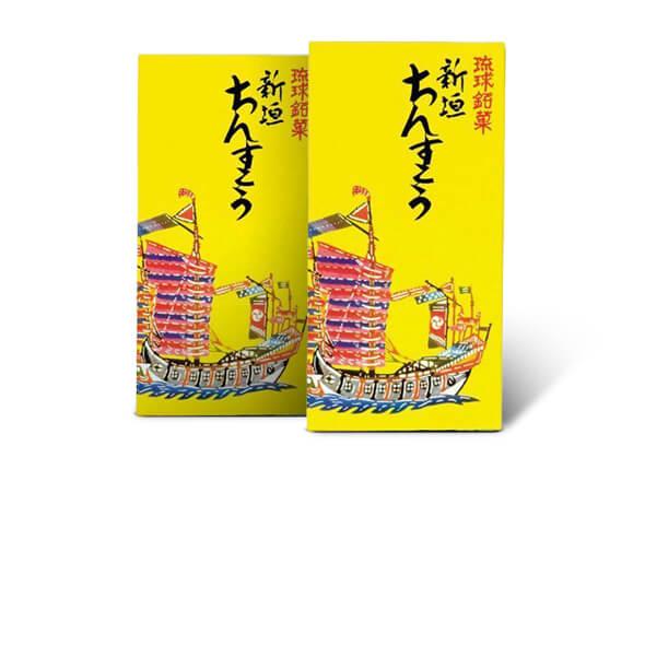 新垣菓子金楚糕