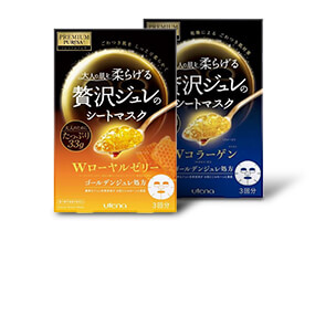 UTENA黃金果凍面膜