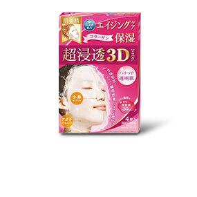 Kracie 3D立體面膜