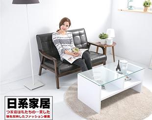 超便宜傢俱生活館