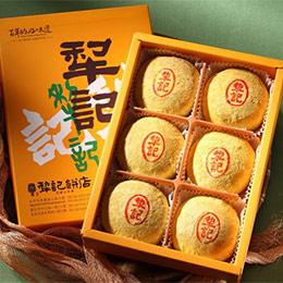 咖哩綠豆椪 (咖哩魯肉) 6入