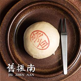 李白-原味綠豆椪(6入/組)
