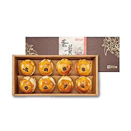 中秋限定-蛋黃酥8入禮盒